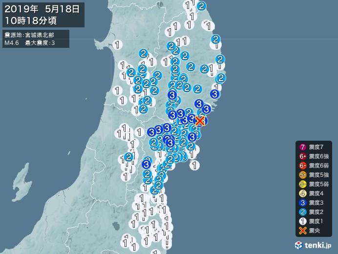 地震情報(2019年05月18日10時18分発生)