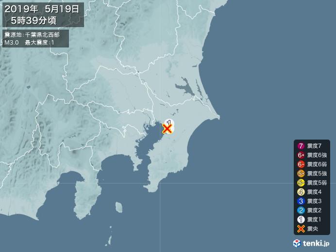 地震情報(2019年05月19日05時39分発生)