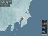 2019年05月19日05時39分頃発生した地震