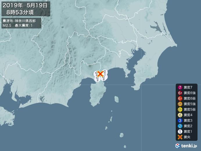 地震情報(2019年05月19日08時53分発生)