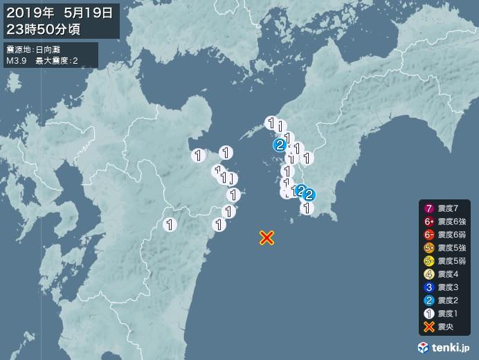 地震情報(2019年05月19日23時50分発生)