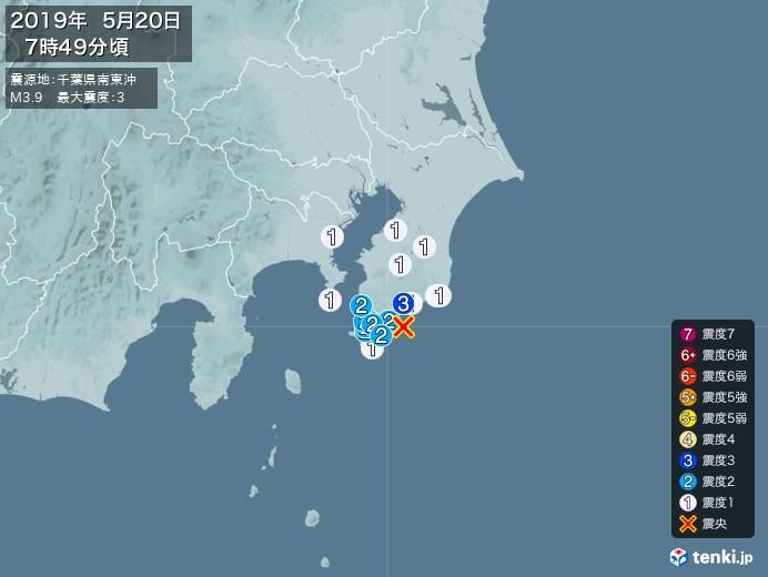 地震情報(2019年05月20日07時49分発生)