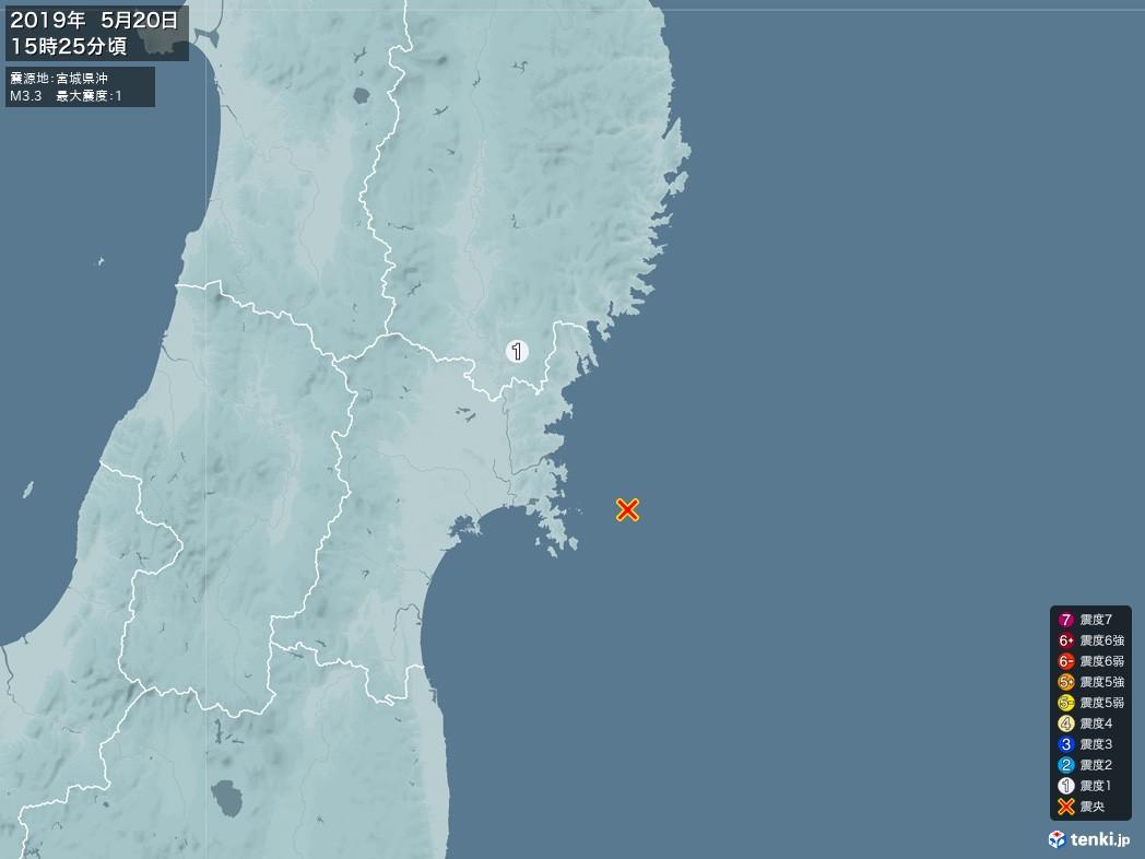 地震情報 2019年05月20日 15時25分頃発生 最大震度:1 震源地:宮城県沖(拡大画像)