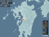 2019年05月21日06時59分頃発生した地震