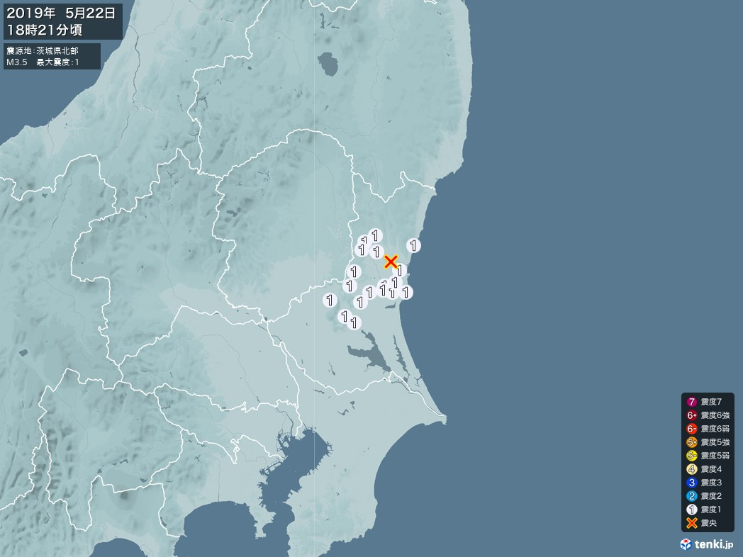 地震情報 2019年05月22日 18時21分頃発生 最大震度:1 震源地:茨城県北部(拡大画像)