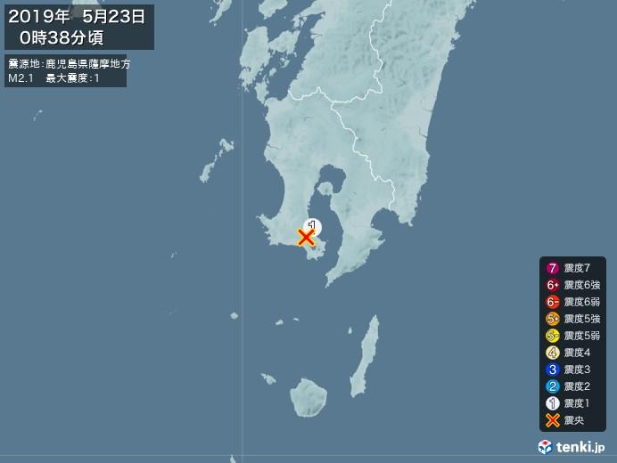 地震情報(2019年05月23日00時38分発生)