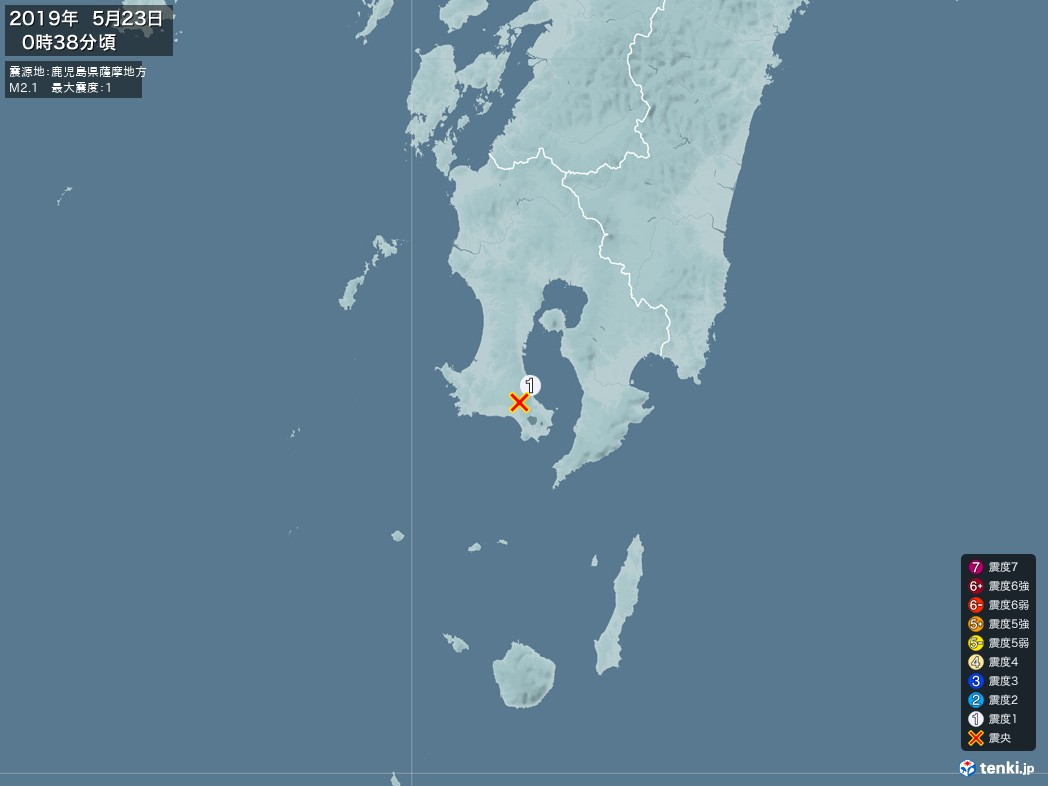 地震情報 2019年05月23日 00時38分頃発生 最大震度:1 震源地:鹿児島県薩摩地方(拡大画像)
