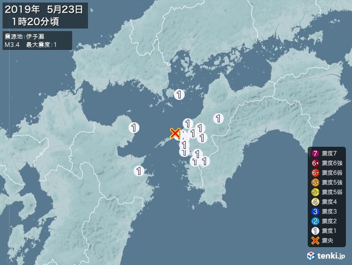 地震情報(2019年05月23日01時20分発生)