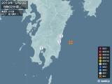 2019年05月23日09時02分頃発生した地震