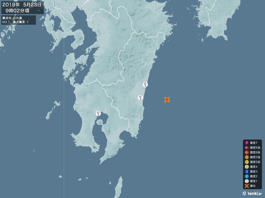 地震情報 2019年05月23日 09時02分頃発生 最大震度:1 震源地:日向灘(拡大画像)