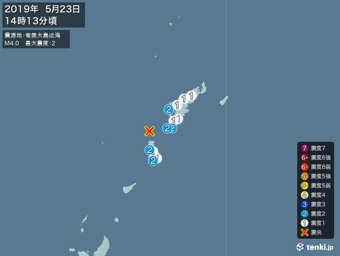 地震情報(2019年05月23日14時13分発生)