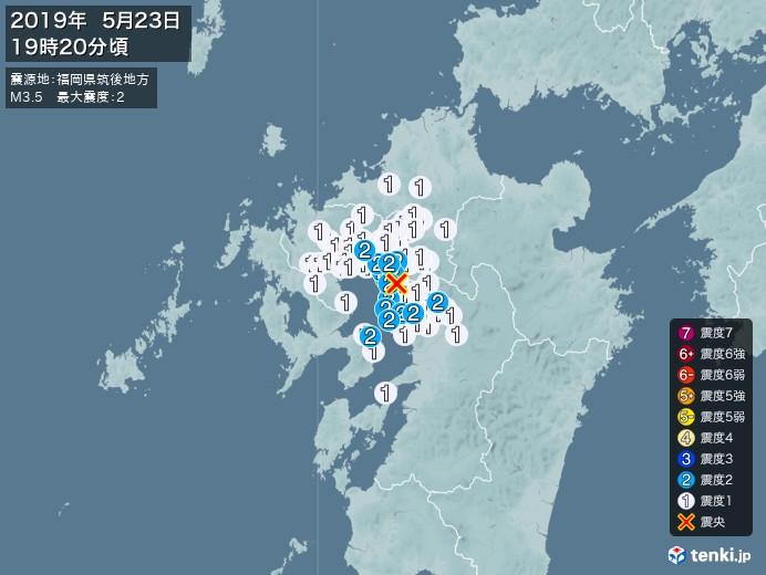地震情報(2019年05月23日19時20分発生)