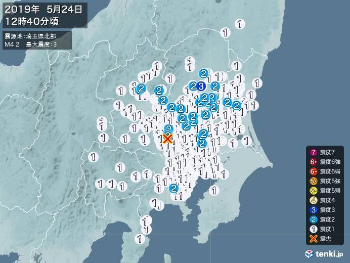 地震情報(2019年05月24日12時40分発生)