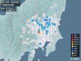 2019年05月24日12時40分頃発生した地震