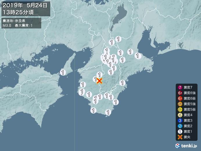 地震情報(2019年05月24日13時25分発生)