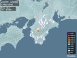 2019年05月24日13時25分頃発生した地震