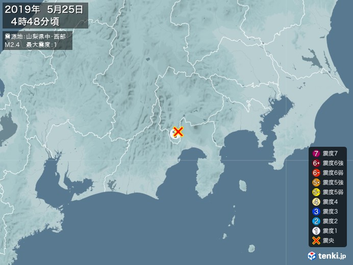 地震情報(2019年05月25日04時48分発生)