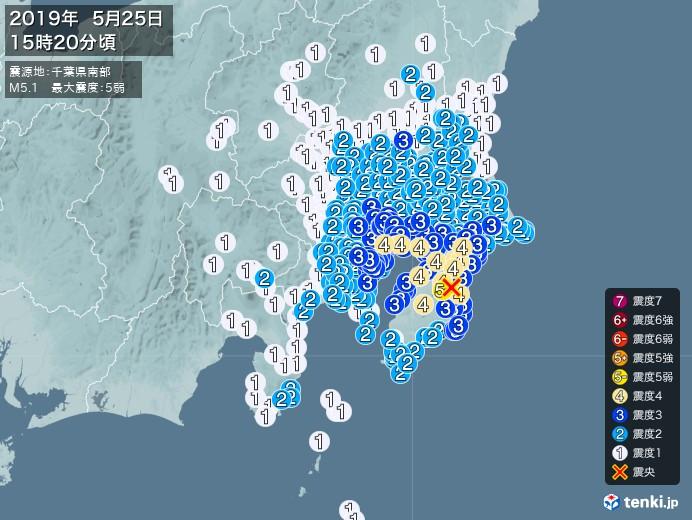 地震情報(2019年05月25日15時20分発生)