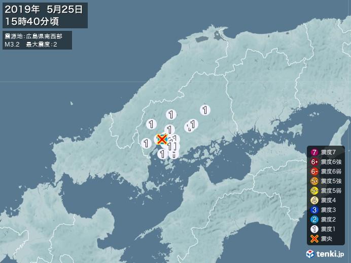 地震情報(2019年05月25日15時40分発生)