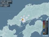 2019年05月25日15時40分頃発生した地震