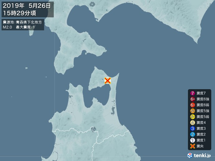 地震情報(2019年05月26日15時29分発生)