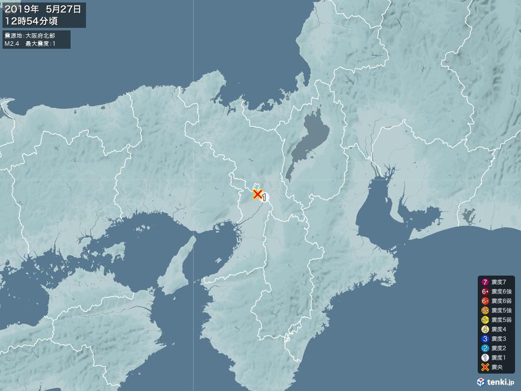 地震情報 2019年05月27日 12時54分頃発生 最大震度:1 震源地:大阪府北部(拡大画像)