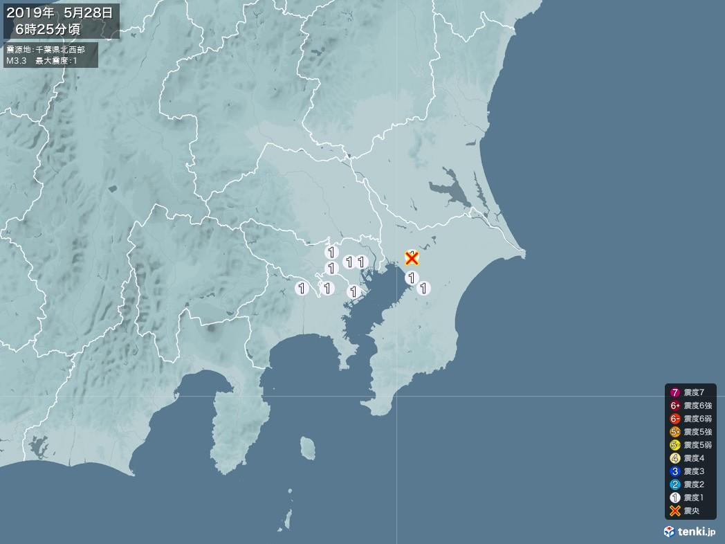 地震情報 2019年05月28日 06時25分頃発生 最大震度:1 震源地:千葉県北西部(拡大画像)