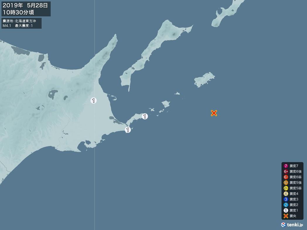 地震情報 2019年05月28日 10時30分頃発生 最大震度:1 震源地:北海道東方沖(拡大画像)