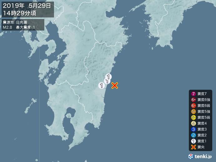 地震情報(2019年05月29日14時29分発生)
