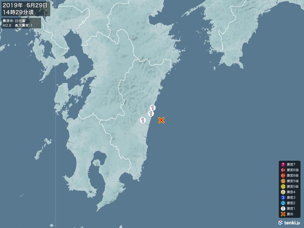 地震情報 2019年05月29日 14時29分頃発生 最大震度:1 震源地:日向灘(拡大画像)