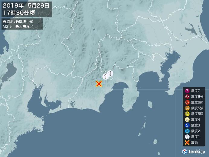 地震情報(2019年05月29日17時30分発生)