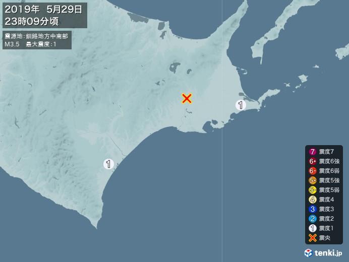 地震情報(2019年05月29日23時09分発生)