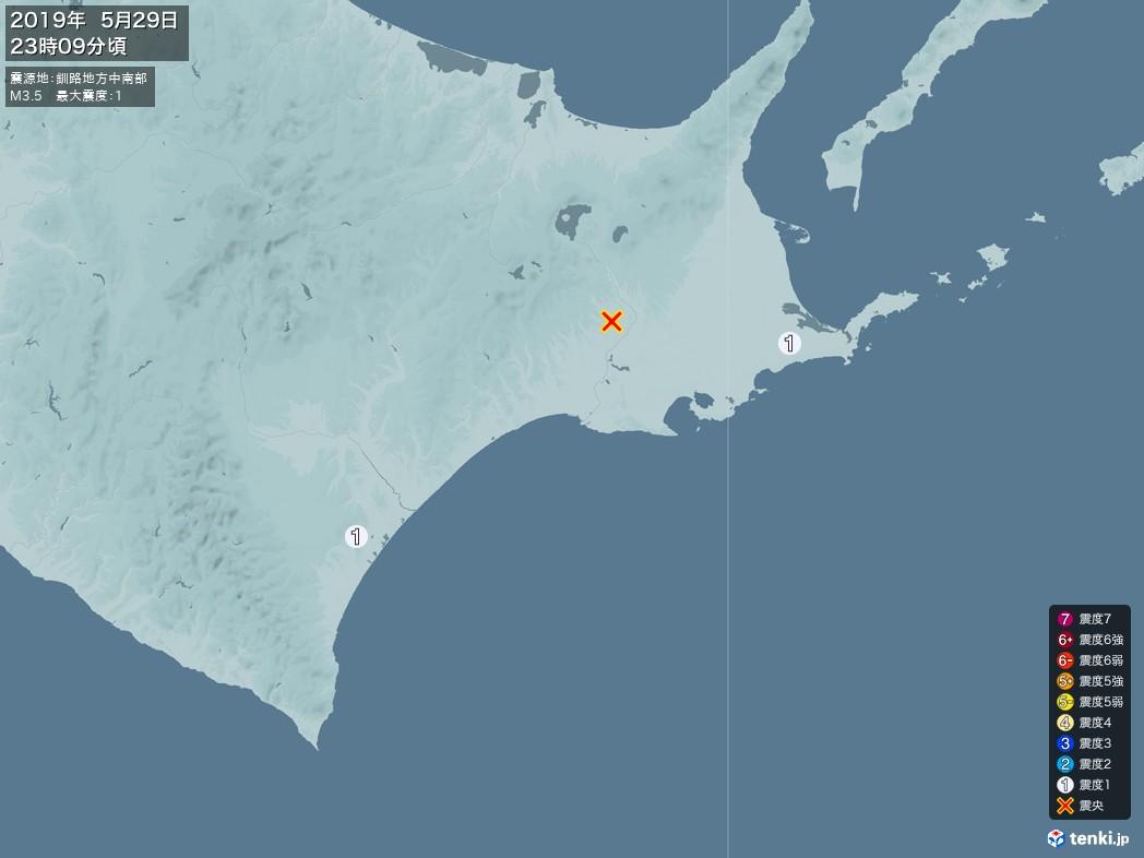 地震情報 2019年05月29日 23時09分頃発生 最大震度:1 震源地:釧路地方中南部(拡大画像)