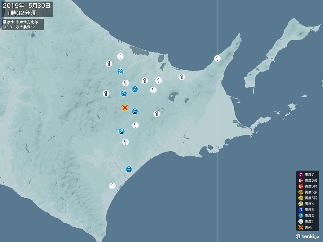 地震情報 2019年05月30日 01時02分頃発生 最大震度:2 震源地:十勝地方北部(拡大画像)