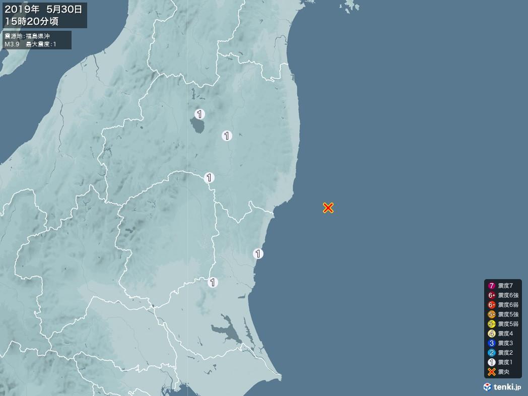 地震情報 2019年05月30日 15時20分頃発生 最大震度:1 震源地:福島県沖(拡大画像)