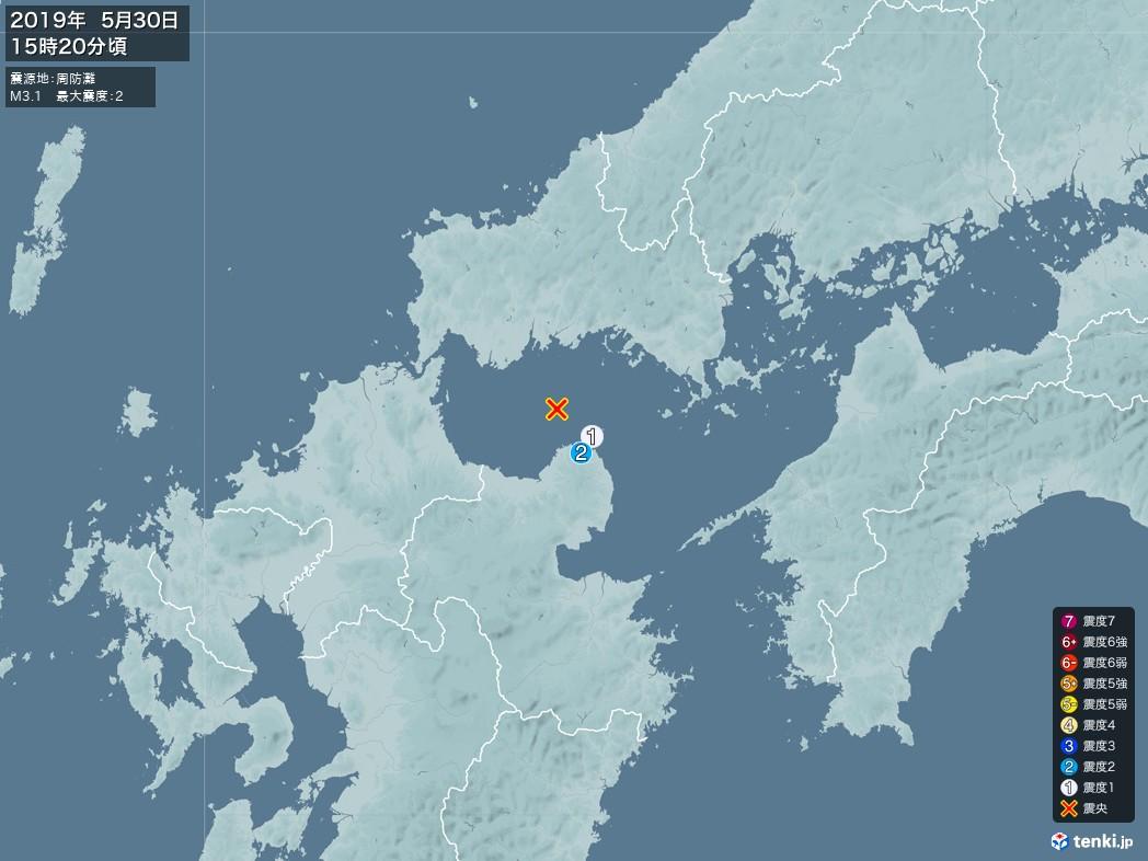 地震情報 2019年05月30日 15時20分頃発生 最大震度:2 震源地:周防灘(拡大画像)