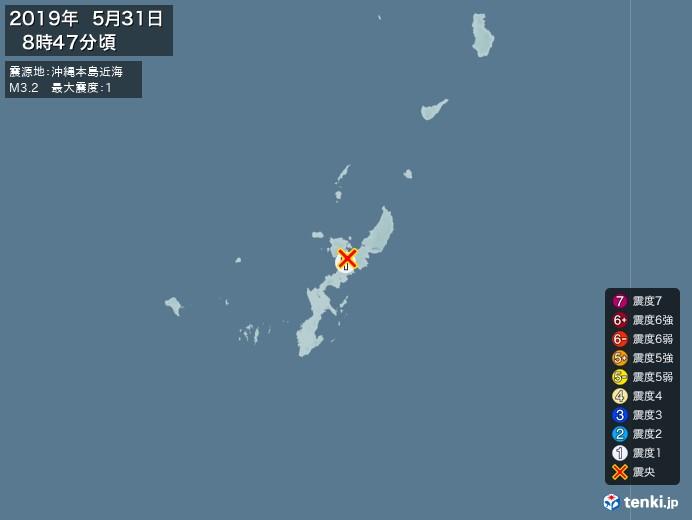 地震情報(2019年05月31日08時47分発生)