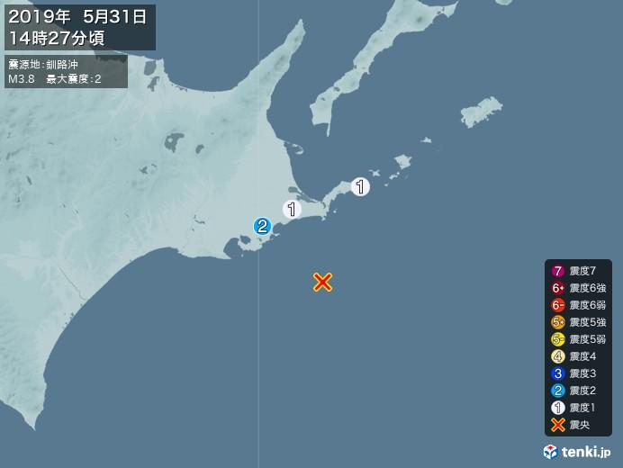 地震情報(2019年05月31日14時27分発生)
