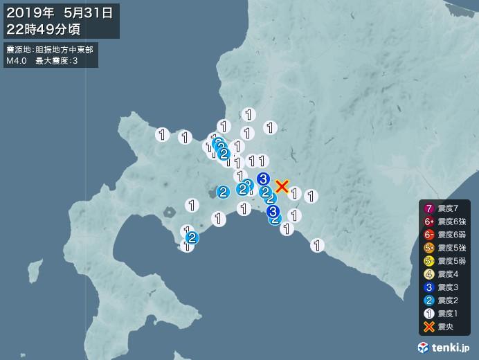 地震情報(2019年05月31日22時49分発生)