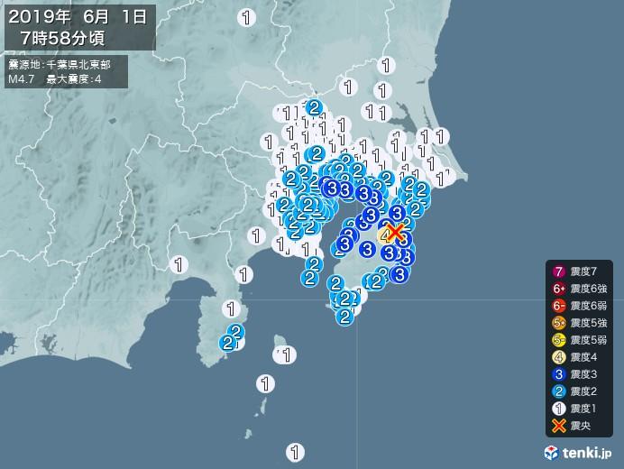 地震情報(2019年06月01日07時58分発生)