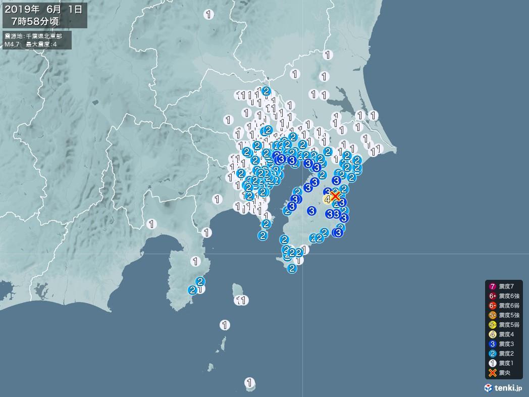 地震情報 2019年06月01日 07時58分頃発生 最大震度:4 震源地:千葉県北東部(拡大画像)