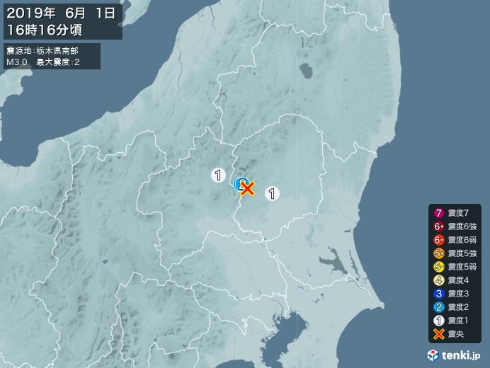 地震情報(2019年06月01日16時16分発生)