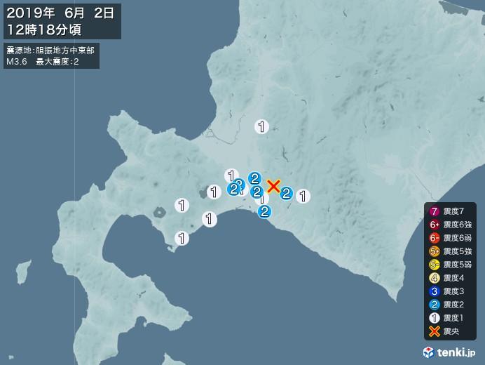 地震情報(2019年06月02日12時18分発生)