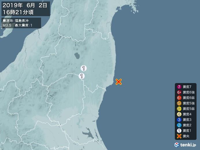 地震情報(2019年06月02日16時21分発生)