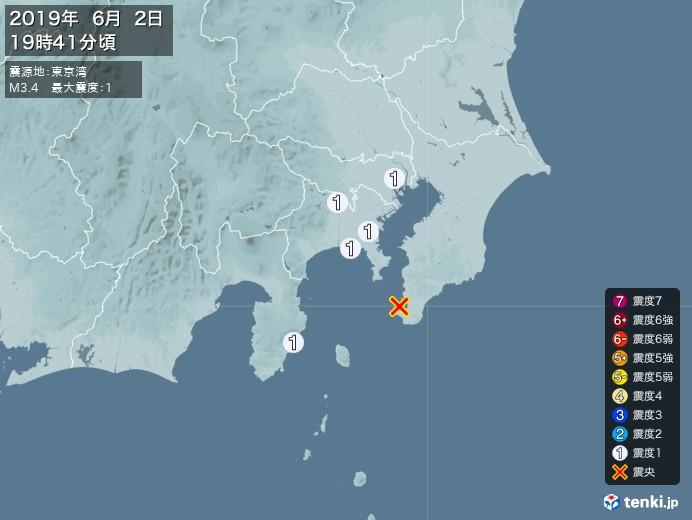 地震情報(2019年06月02日19時41分発生)