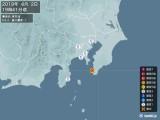 2019年06月02日19時41分頃発生した地震