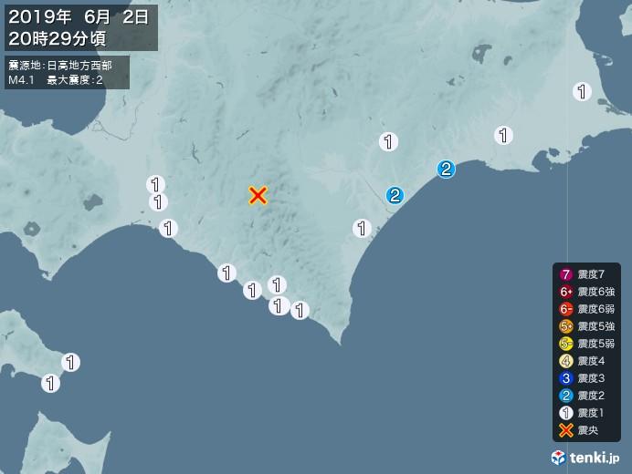 地震情報(2019年06月02日20時29分発生)