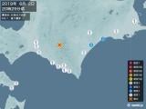 2019年06月02日20時29分頃発生した地震