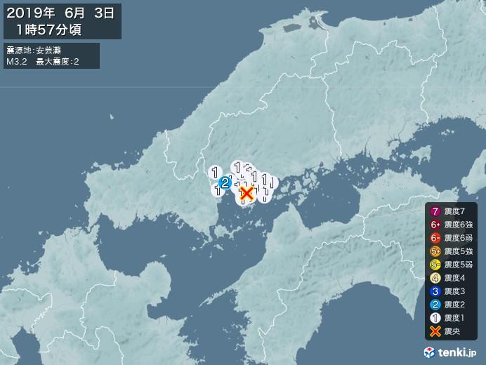地震情報(2019年06月03日01時57分発生)