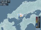 2019年06月03日01時57分頃発生した地震